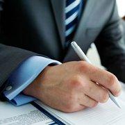 إدارة وتدقيق حسابات